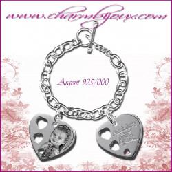 Bracelet 2 Coeurs troués Argent avec gravure Photo OFFERTE - Gravure date- Gravure symbole - Argent véritable
